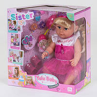 Кукла функциональная Сестричка Baby Love 8 функций с аксессуарами