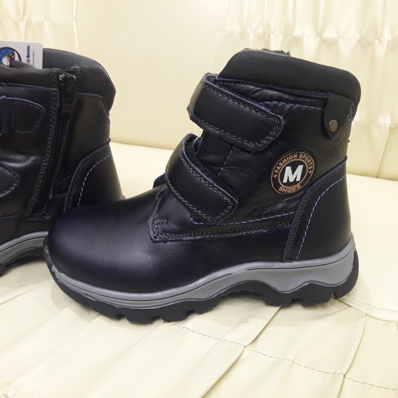 Зимние сапожки детские из натуральной кожи на цегейке размеры 28 сапожки, ботинки