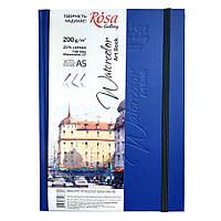 Блокнот для акварели ROSA Gallery A5 синий 200г/м2 c/з 32 л. Watercolor (Fabriano)
