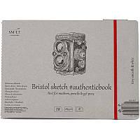 Альбом для эскизов SMLT Authentic белая и гладкая бумага 185г/м2 18л А5 (24,5*17,6см) (5EB-18ST)