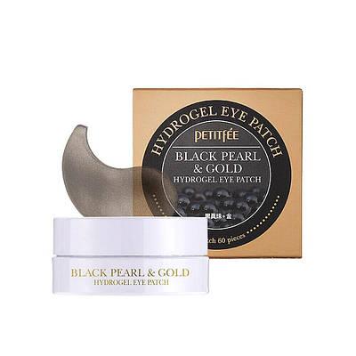 Гідрогелеві патчі для очей з золотом і чорним перлами PETITFEE Black Pearl & Gold Hydrogel Eye Patch