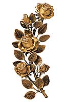 Декор для памятника квіти з бронзи Caggiati  29351/30*14, фото 1