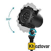 Лазерный проектор Laser Projector Lamp | 4 слайда