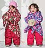 Зимний термо-комбинезон цельный Libellule Baby Line