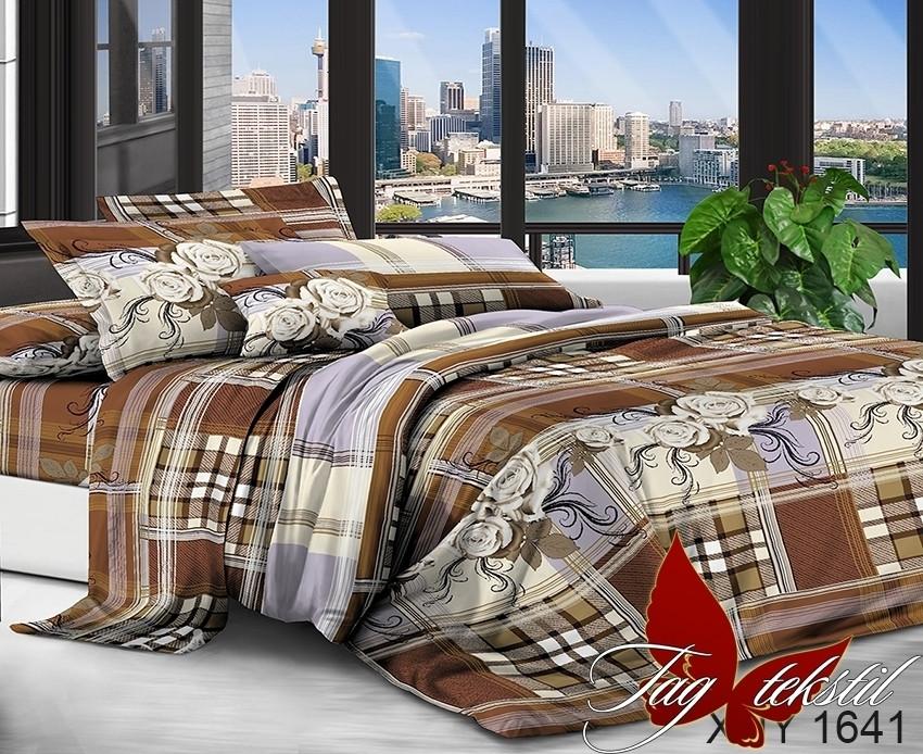 Полуторный комплект постельного белья с узорами, Поликоттон