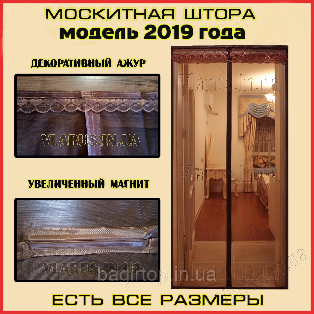 Москитная сетка на дверь коричневая (210х100см)