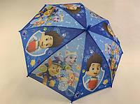Детский зонтик для мальчиков «Щенячий паьруль»