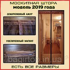 Москітна сітка на двері коричнева (210х110см)