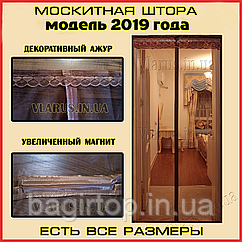 Москітна сітка на двері коричнева (210х120см)