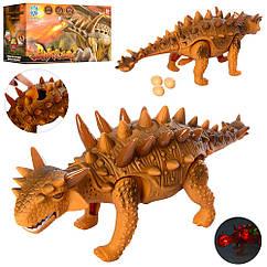 Динозавр 9918D, звук, свет, ходит, несет яйца
