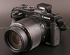 Canon Powershot G3X, фото 3