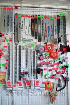 Запчасти и комплектующие к бензо и электроинструменту