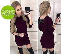 "Платье женское ""Leylaa""| Распродажа"