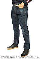 Джинсы мужские DSQATARD 19-Q9946 тёмно-синие, фото 1