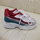 Кроссовки подростковые для девочки размер 34, фото 3