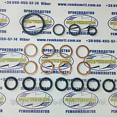 Ремкомплект гидроагрегатов и арматуры (РАС) раздельно-агрегатной системы трактор МТЗ-80А/82А/100А/102А