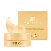 Гидрогелевые патчи для глаз с золотом и улиткой Petitfee Gold & Snail Hydrogel Eye Patch