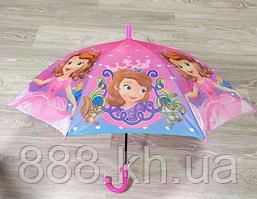 Дитячий парасольку для дівчаток «Принцеса Софія»