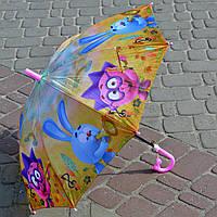 Детский зонтик для девочек «Смешарики»