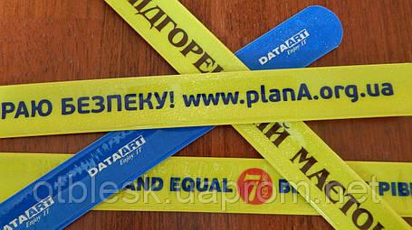 Светоотражающие браслеты с логотипом в 1 цвет, фото 2