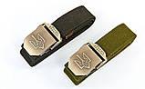 Ремни тактические брючные с тризубом на выбор, код : 615., фото 3