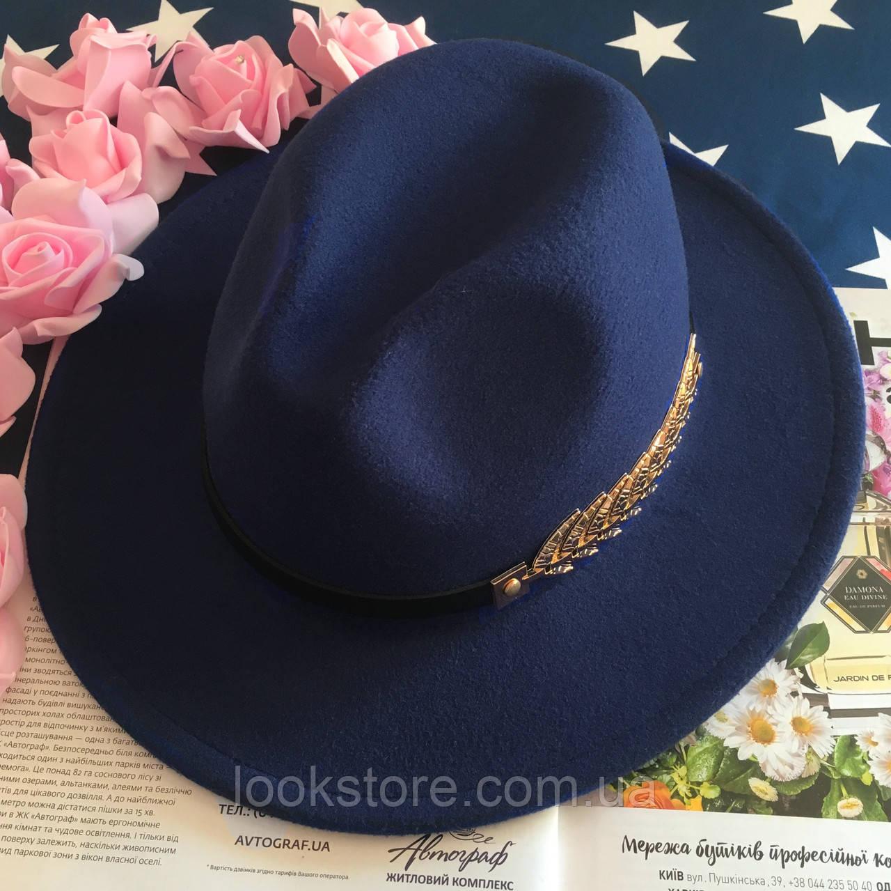 Шляпа Федора унисекс с устойчивыми полями Gold темно синяя