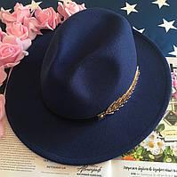 Шляпа Федора унисекс с устойчивыми полями Gold темно синяя, фото 1