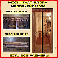 Москитная штора на дверь 210х120см модель 2019 года