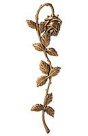 Декоративні накладки на памятник .Троянда з бронзи 29552/29,5*8