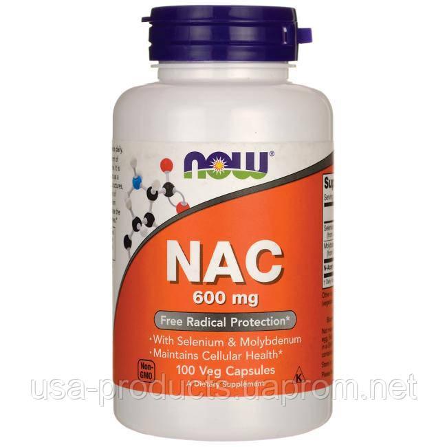 Ацетилцистеин 600 мг 100 каспул США