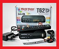 Т2 Неповторимый Хит! Премиум ресивер (тюнер) World Vision T62D