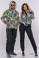 Комплект парных зимних костюмов, фото 1