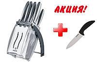 Набор ножей VINZER Razor 9 предметов (89112)