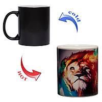 Чашка хамелеон Таинственный Лев 330мл