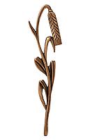 Колосок бронзовий на пам'ятник G 29585/22*6