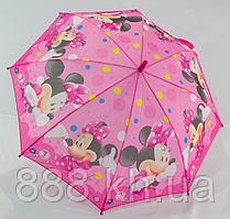 Дитячий парасольку для дівчаток «Мінні Маус»