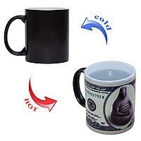 Чашка хамелеон Фінансовий Ждун 330мл, фото 1