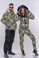 Комплект парной горнолыжной одежды, фото 1