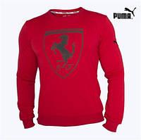 Кофта мужская в стиле Puma Ferrari красный. Свитшот, реглан мужской
