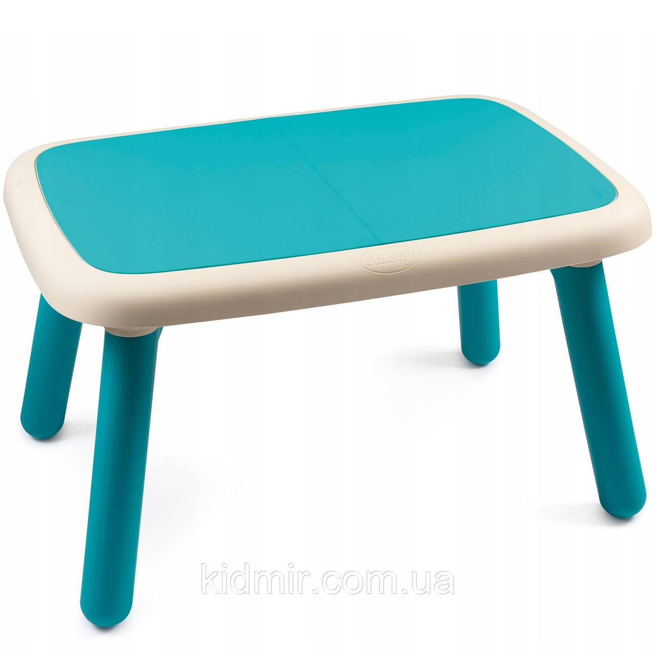Столик детский голубой SMOBY 880402