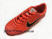 Подростковые бутсы Nike Mercurial-XUA-598 РАСПРОДАЖА