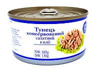 Тунец салатный в масле LUCK SIAM 185 г