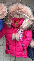 Детская зимняя куртка на овчине оптом на 2-3-4-5-6 лет малиновая