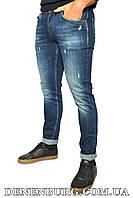 Джинсы мужские FRANCO BENUSSI 20-112 тёмно-синие, фото 1