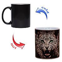 Чашка хамелеон Благородный леопард 330мл