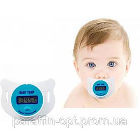 Термометр-соска градусник электронный градусник без ртути