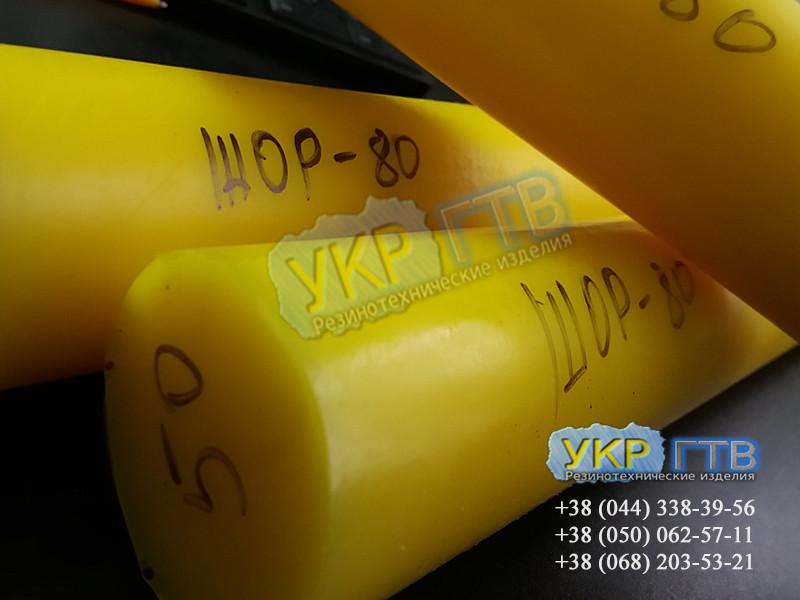 Поліуретановий стрижень діаметр 25х500мм