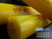 Полиуретановый стержень диаметр 25х500мм, фото 1