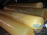 Поліуретановий стрижень діаметр 25х500мм, фото 2