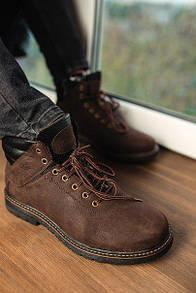 Мужские ботинки из нубука, две модели